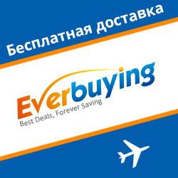 Эвербаинг