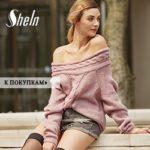 Шейн – магазин одежды