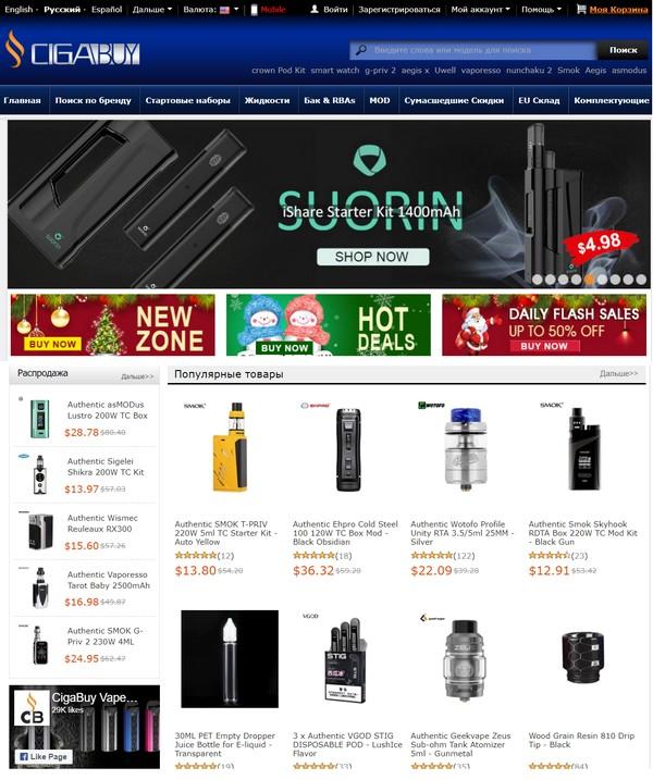 Интернет магазин купить электронную сигарету в москве магазины настоящие американские сигареты купить с доставкой
